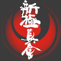 logotekst002