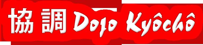 Dojo Kyôchô